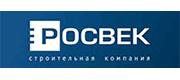 РОСВЕК строительная компания